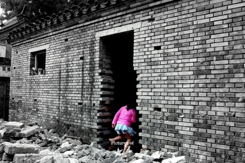 1193642143_cachecache-dans-un-hutong-hidding-in-a-hutong.jpg