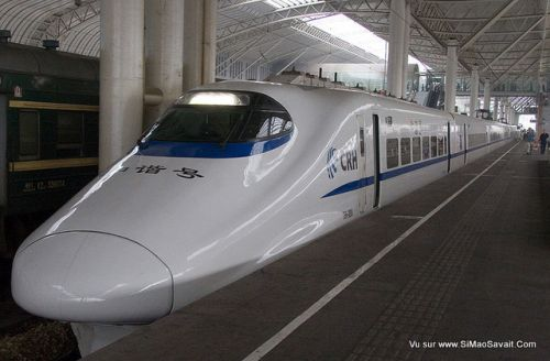 800px-China_railways_CRH2_unit_001.jpg